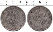 Изображение Монеты Саксония 5 марок 1876 Серебро XF