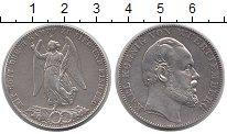 Изображение Монеты Вюртемберг 1 талер 1871 Серебро XF