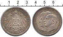 Изображение Монеты Анхальт-Дессау 3 марки 1914 Серебро XF Серебряная  свадьба