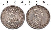 Изображение Монеты Пруссия 3 марки 1914 Серебро UNC- Вильгельм II.