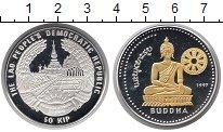 Изображение Монеты Лаос 50 кип 1997 Серебро Proof