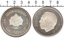 Изображение Монеты Марокко 50 дирхам 1976 Серебро UNC `1-ая  годовщина  ``