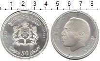 Изображение Монеты Марокко 50 дирхам 1975 Серебро Proof-