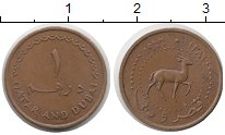 Изображение Монеты Катар 1 дирхам 1966 Бронза XF