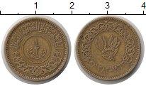 Изображение Монеты Йемен 1/2 букша 1963 Латунь XF-