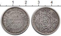 Изображение Монеты Марокко 100 франков 1953 Серебро XF-