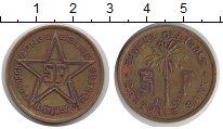 Изображение Монеты Бельгийское Конго 5 франков 1952 Латунь VF