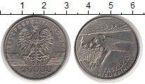 Изображение Монеты Польша 20000 злотых 1993 Медно-никель XF Ласточки.