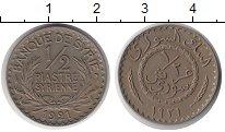 Изображение Монеты Сирия 1/2 пиастра 1921 Медно-никель XF+ Протекторат  Франции