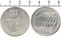 Изображение Монеты Израиль 1 шекель 1982 Серебро UNC