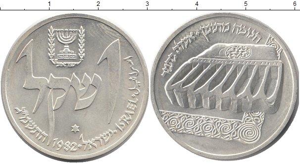 1 рубль шекель смотреть успешную торговлю трейдеров форекс