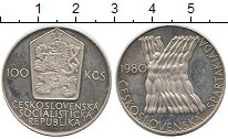 Изображение Монеты Чехословакия 100 крон 1980 Серебро Proof Чехословацкая  спарт