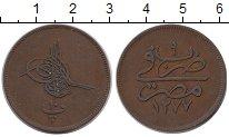 Изображение Монеты Египет 10 пар 1870 Медь XF