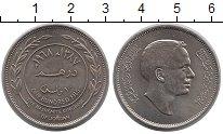 Изображение Монеты Иордания 100 филс 1968 Медно-никель UNC- Король  Хуссейн.