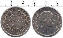 Изображение Монеты Иордания 50 филс 1968 Медно-никель UNC- Король  Хуссейн.