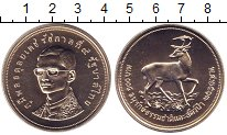 Изображение Монеты Таиланд 100 бат 1974 Серебро UNC