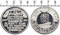 Изображение Монеты Судан жетон 1999 Серебро Proof