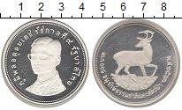 Изображение Монеты Таиланд 100 бат 1974 Серебро Proof