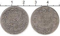 Изображение Монеты Йемен Йемен 1940 Серебро XF