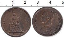 Изображение Монеты Таиланд 1 атт 0 Бронза XF Рама V