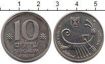 Изображение Монеты Израиль 10 шекелей 1983 Медно-никель UNC-