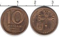 Изображение Монеты Израиль 10 агор 1983 Бронза UNC-