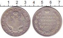 Изображение Монеты 1801 – 1825 Александр I 1 рубль 1816 Серебро VF СПБ ПС