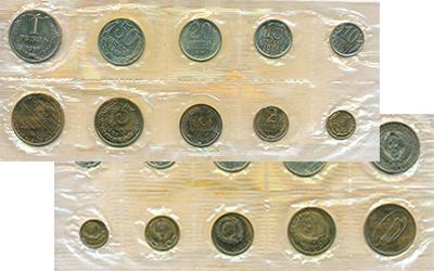 Изображение Наборы монет СССР СССР 1967 1967  UNC Редкость. Официальны