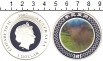 Изображение Монеты Австралия 1 доллар 2007 Серебро Proof- Елизавета II