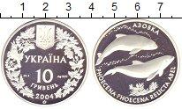 Изображение Монеты Украина 10 гривен 2004 Серебро Proof- Азовка