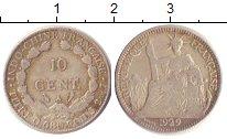 Изображение Монеты Индокитай 10 центов 1929 Серебро VF Протекторат  Франции