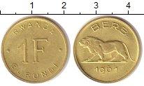Изображение Монеты Руанда 1 франк 1961 Латунь XF