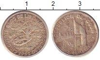 Изображение Монеты Куба 10 сентаво 1952 Серебро VF