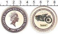 Изображение Монеты Острова Кука 2 доллара 2007 Серебро Proof- `Елизавета II.  Цвет