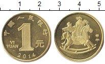 Изображение Монеты Китай 1 юань 2014 Латунь XF