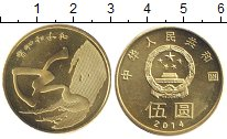 Изображение Монеты Китай 5 юаней 2014 Латунь XF Китайская каллиграфи
