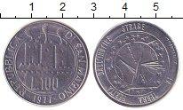 Изображение Монеты Сан-Марино 100 лир 1977 Железо XF