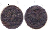 Изображение Монеты Россия 1689 – 1725 Петр I 1 полушка 1721 Медь VF