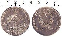 Изображение Монеты Вьетнам 10 донг 1996 Медно-никель XF
