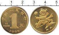 Изображение Мелочь Китай 1 юань 2006 Латунь XF