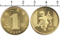 Изображение Мелочь Китай 1 юань 2008 Латунь UNC Лунный календарь - Г