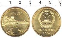 Изображение Монеты Китай 5 юаней 2006 Латунь XF
