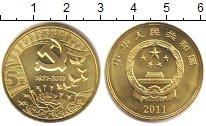 Изображение Монеты Китай 5 юаней 2011 Латунь XF