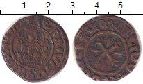 Изображение Монеты Армения AE 0 Медь VF