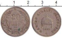 Изображение Монеты Венгрия 20 филлеров 1893 Медно-никель VF