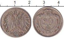 Изображение Монеты Австрия 20 геллеров 1893 Медно-никель XF