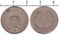 Изображение Монеты Венгрия 20 филлеров 1892 Медно-никель VF