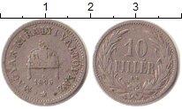 Изображение Монеты Венгрия 10 филлеров 1895 Медно-никель VF