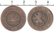 Изображение Монеты Бельгия 10 сентим 1862 Медно-никель VF
