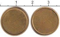 Изображение Монеты Жетоны жетон 0